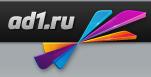 Партнерская программа ad1.ru