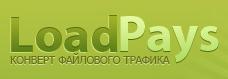 Обзор партнерской программы loadpays.com