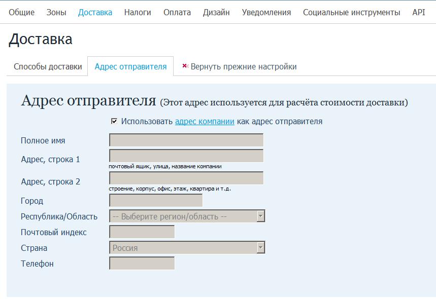 Как создать интернет магазин HTML?