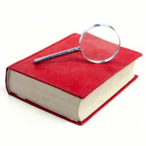 Словарь арбитражных терминов