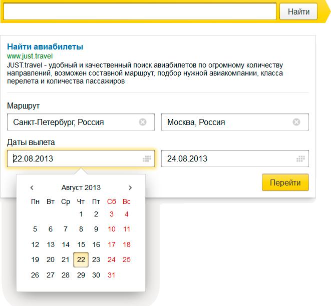 Сервис по созданию Яндекс Островов