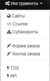 Обзор товарной партнерки BigGon.ru