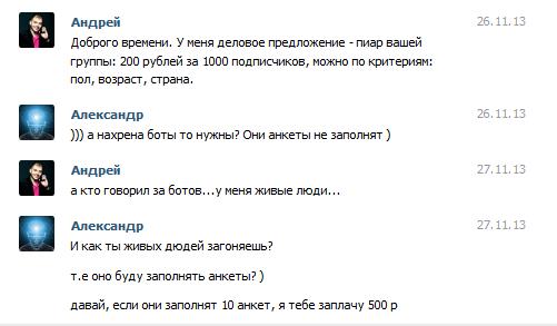 Суровый SMM маркетинг или браузерный поисковик =)