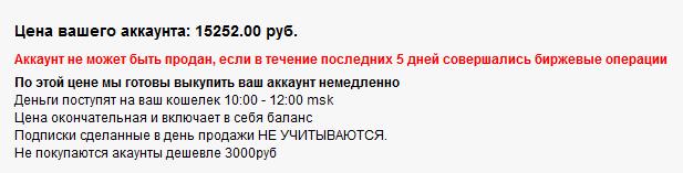 Моблав