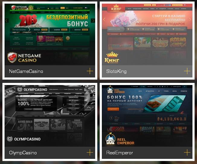 Gambling partners com