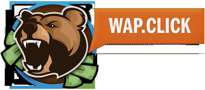 Монетизация мобильного трафика через лидера WAP CLICK рынка