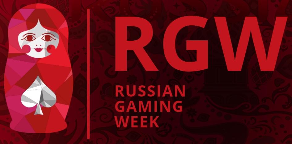 Итоги RGW 2017 и форум для гэмблинг аффилейтов
