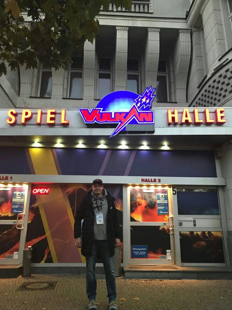 Вулкан казино в Берлине
