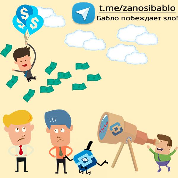 Telegram канал @zanosibablo