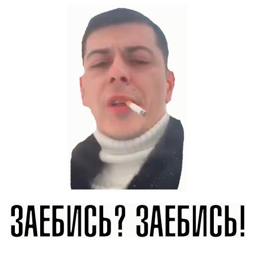 Лудожоп