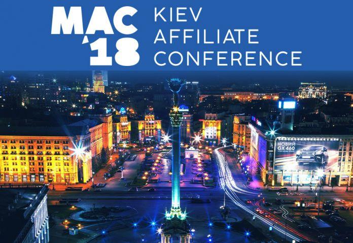 Как МАК превратился в КАК или отчет о Киевской Аффилейт Конференции