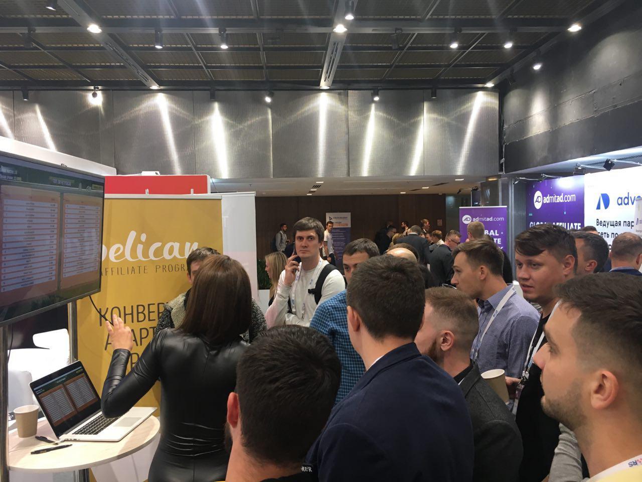 Как МАК превратился в КАК или отчет о Киевской Аффилейт Конференции 2018