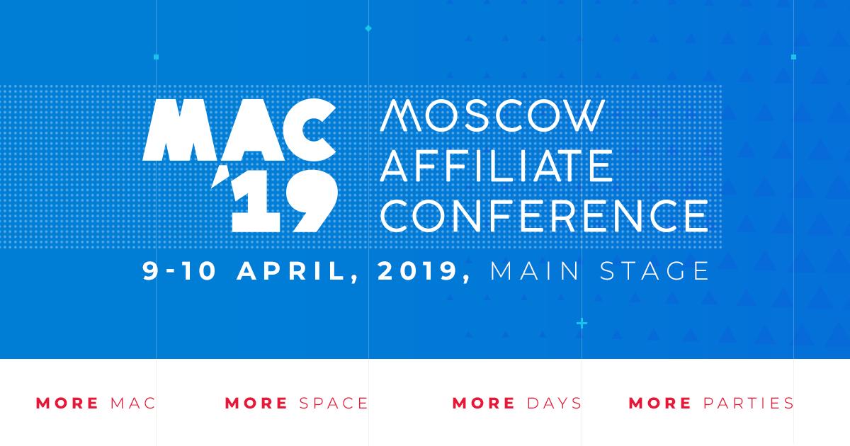 Итоги розыгрыша двух gold билетов на MAC 2019 в Москве