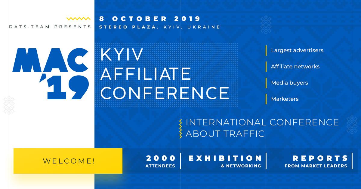 Аффилейт конференция MAC Киев 2019