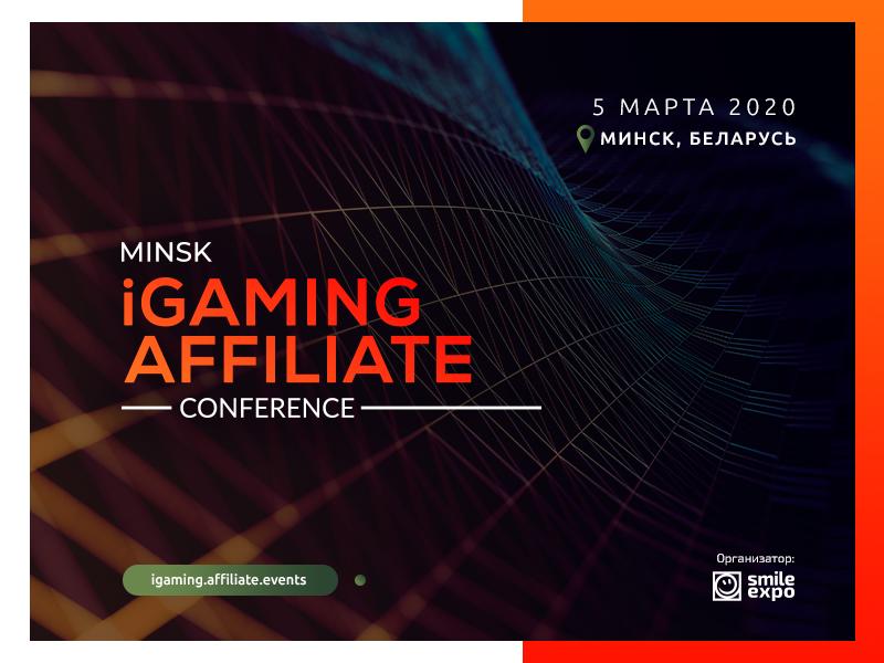 Вторая конференция о гембле в Минске - MiAC2020 : новые форматы нетворкинга и встреча с зарубежными экспертами