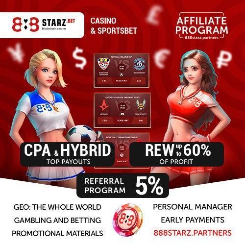 Обзор партнерской программы 888STARZ