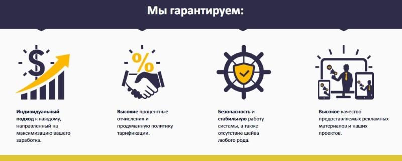 Достоинства партнерской программыAdmiralAFF