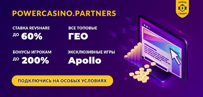 Обзор партнерской программы PowerCasinoPartners